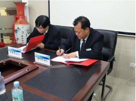 首页 > 新闻中心    河南师范大学科技处郭海明处长与新封生态董事长